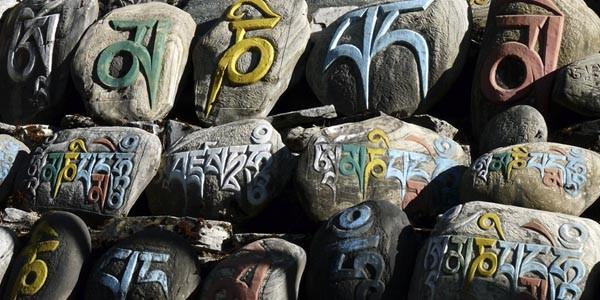 Inscription sur les pierre